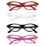 Glasses 4 colors